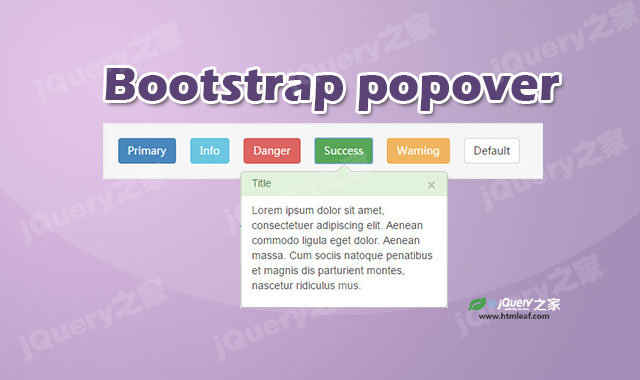 Bootstrap popover功能扩展jquery插件