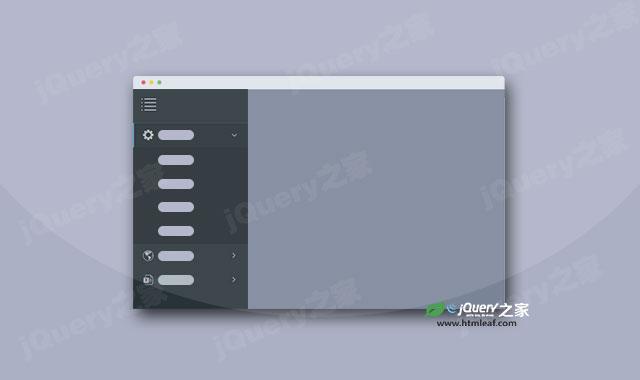 jquery固定折叠侧边栏菜单插件