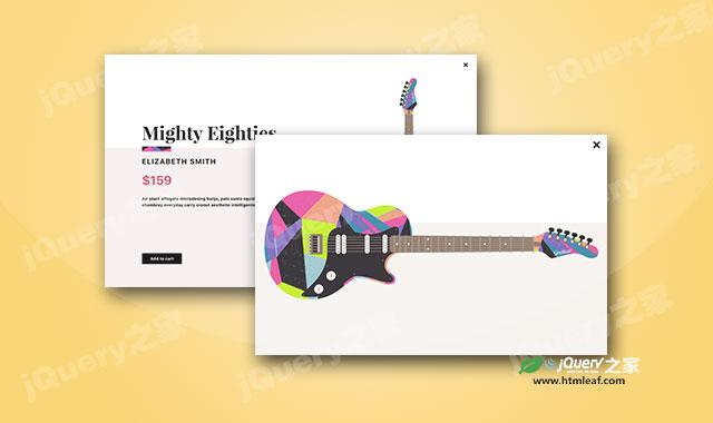 js和CSS3炫酷图片网格缩放动画特效