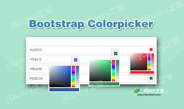 Bootstrap颜色拾取器插件