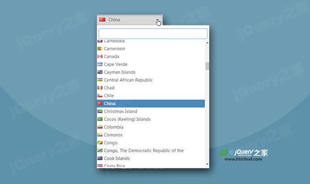 jquery选择国家下拉列表框插件