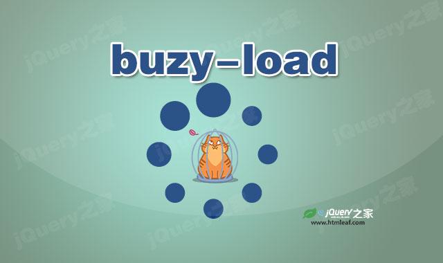 jquery loading遮罩层插件