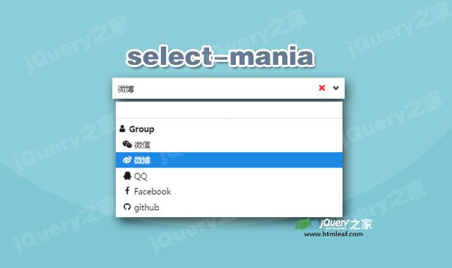 jQuery下拉选择框美化插件select-mania