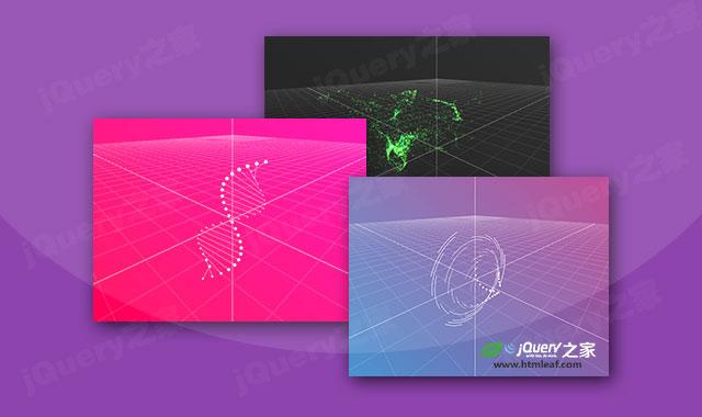 基于three.js的3D立体粒子动画特效