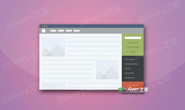 jquery页面滚动固定元素插件