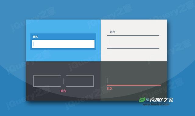 基于vue2.0的input输入框文字特效