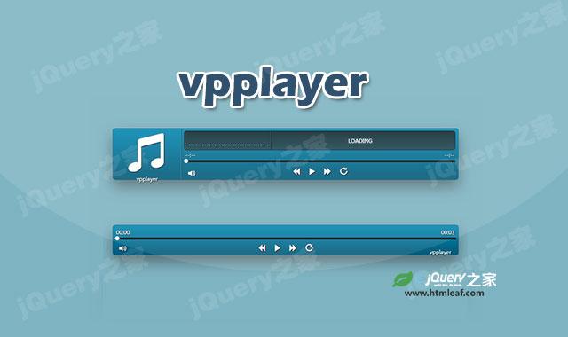 基于jquery和bootstrap的音乐播放器插件vpplayer