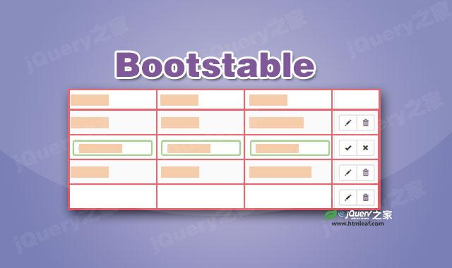 基于Bootstrap的jquery表格编辑插件