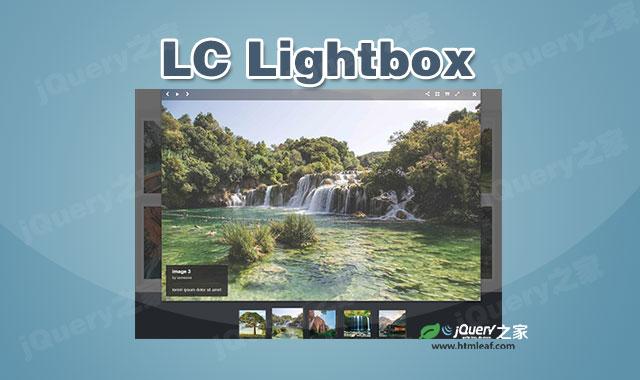 强大的图片画廊式jquery lightbox插件
