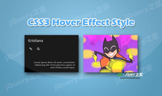 炫酷CSS3鼠标hover动画特效