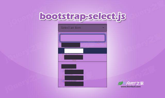 Bootstrap下拉框功能增强插件Bootstrap-select.js