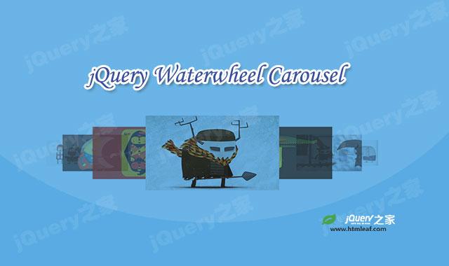 jquery 3d Carousel轮播图插件
