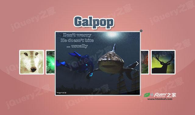 jquery响应式lightbox插件Galpop