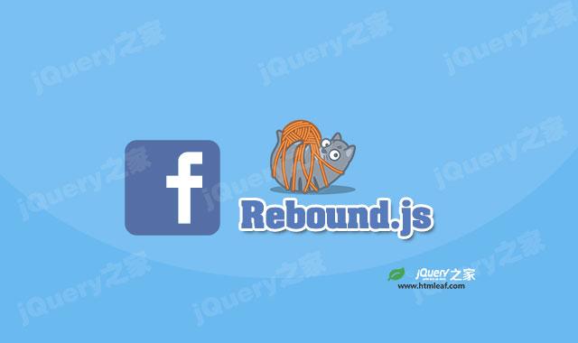 基于Facebook Rebound.js制作的CSS3动画库