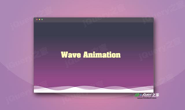 css3线条波浪动画效果