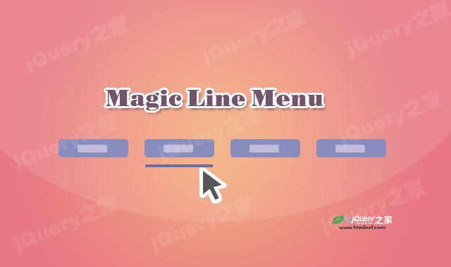 jQuery菜单条鼠标跟随线条特效
