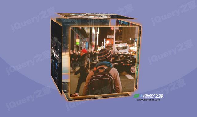 js和CSS3 3D立方体图片画廊特效