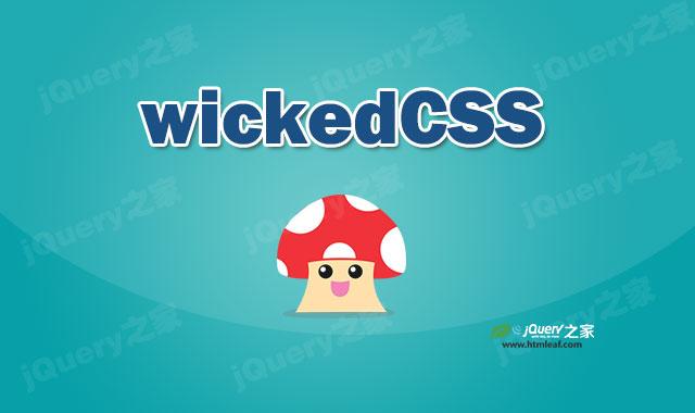 炫酷CSS3动画库wickedCSS