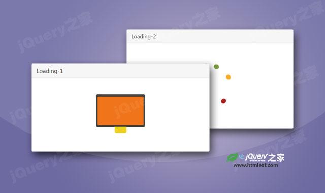 两款炫酷CSS3 Loading加载动画特效