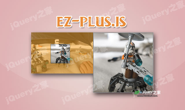 jQuery图片放大镜插件ez-plus.js