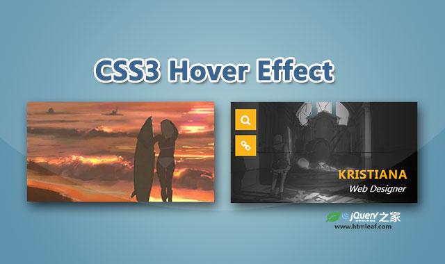 CSS3百叶窗式鼠标hover图片动画效果