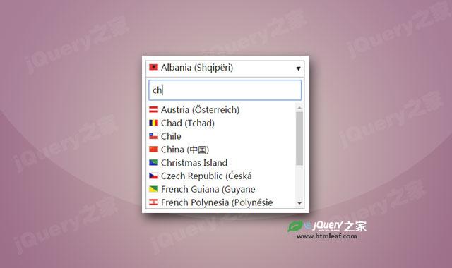 带搜索过滤功能的jQuery国家地区选择下拉框插件