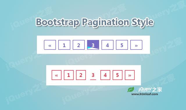 两款bootstrap分页样式美化特效