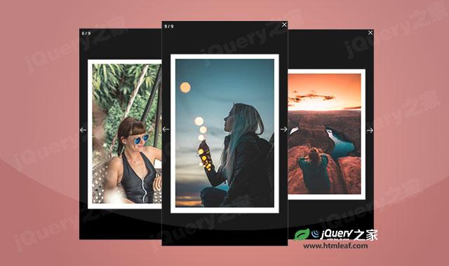 jQuery lightbox和弹出层插件flashy