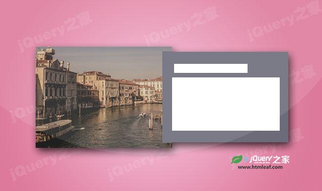 基于jQuery和GSAP的图片背景视觉差特效插件