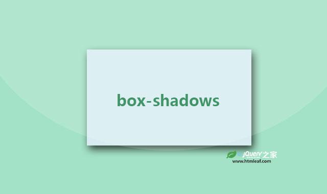 53种CSS3阴影效果box-shadows.css