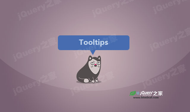 简单实用的jQuery Tooltips工具提示插件