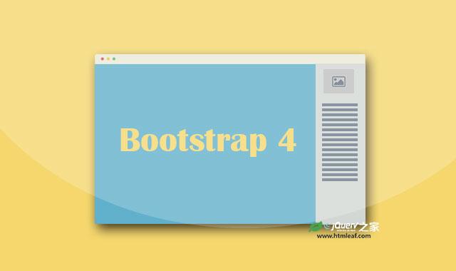 bootstrap4滑动侧边栏特效