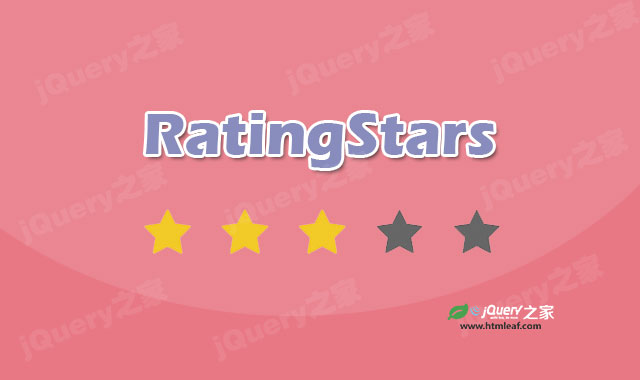 jQuery星级评分插件RatingStars