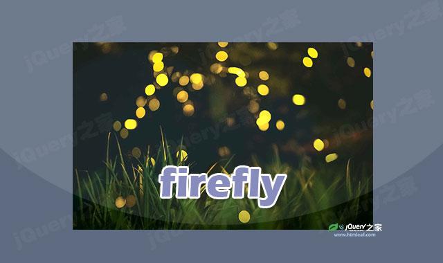 jQuery背景动画特效插件starlight js效果演示_jQuery之家-自由