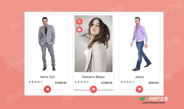 CSS3带动画效果的购物商品卡片设计