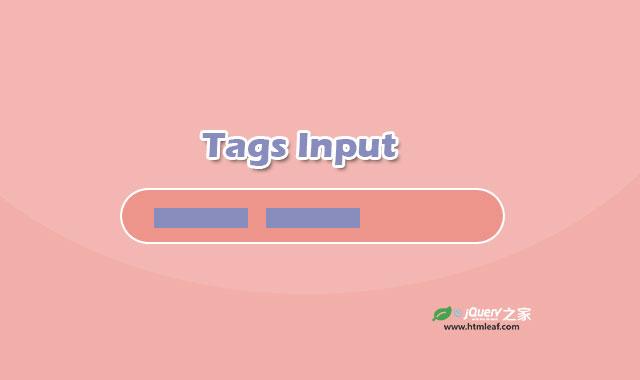 bootstrap4标签输入框插件