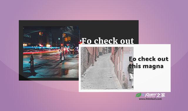 jQuery和CSS3图片展示动画特效