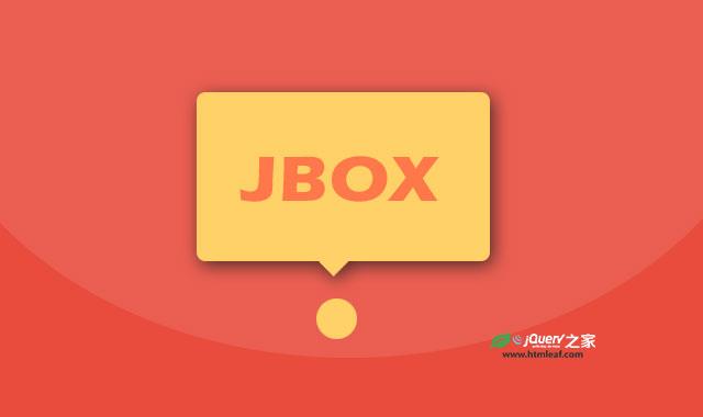 强大的jquery弹出层插件jBox