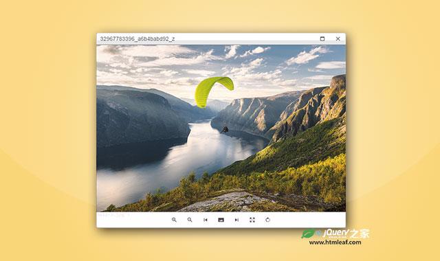 jQuery基于窗口的照片查看器插件