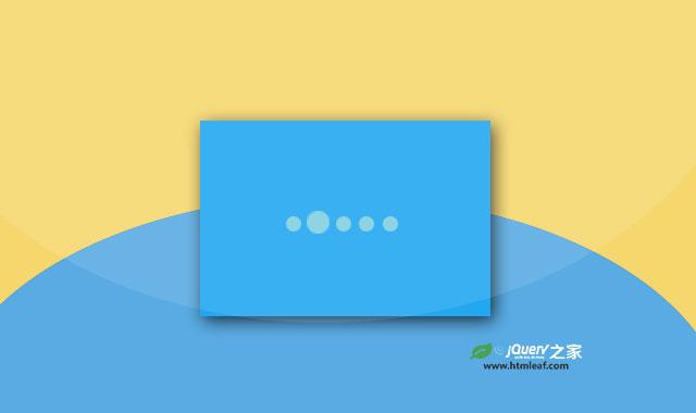 支持5种炫酷动画类型的jQuery插件-EnlivenTricks.js