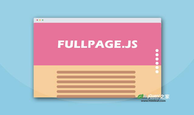 fullPage.js页面全屏滚动插件