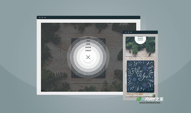 jQuery带动画特效的圆形导航菜单特效