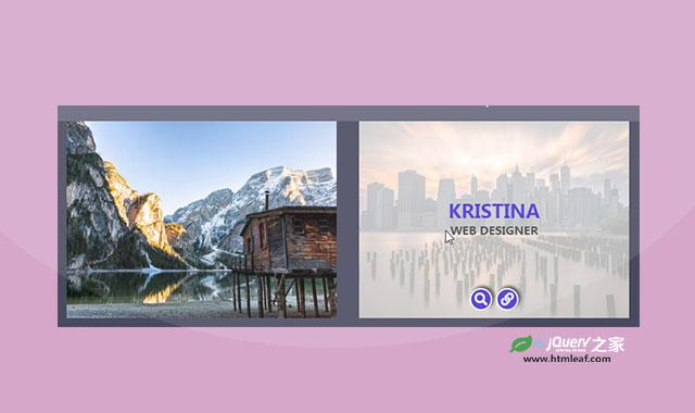 超酷CSS3鼠标悬停图片背景动画特效