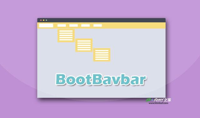 Bootstrap4多级导航菜单插件