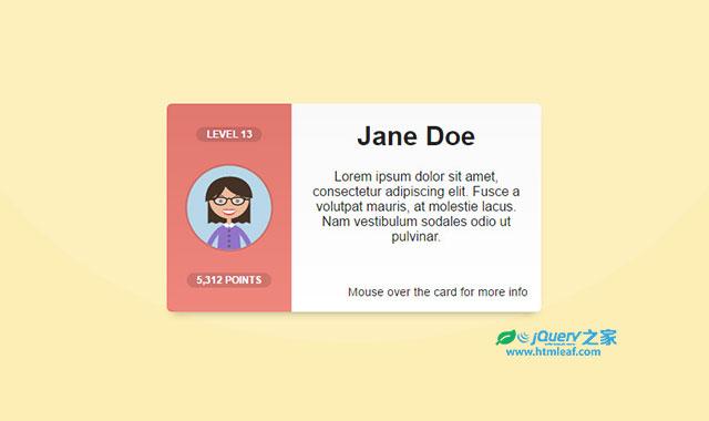 纯CSS3用户卡片设计效果