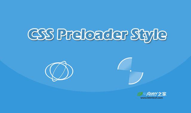 两款炫酷的css3 loading预加载样式