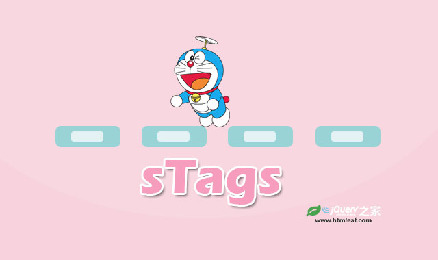 jQuery标签插件sTags