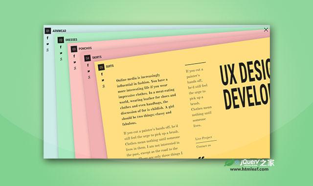jQuery和CSS3全屏展开纸张样式导航菜单特效