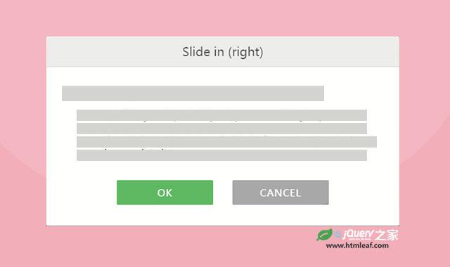 20种炫酷打开模态窗口动画特效插件xdialog