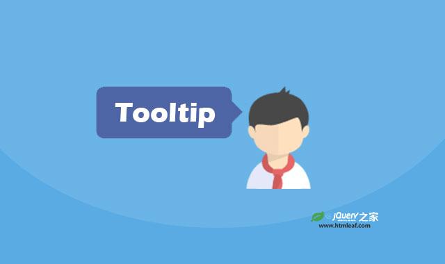 jQuery带动画效果的Tooltips插件